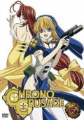 Chrono Crusade - Vol.2/6