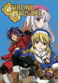 Chrono Crusade - Vol.3/6