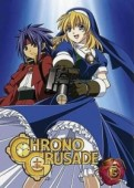 Chrono Crusade - Vol.5/6