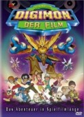 Digimon: Der Film