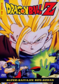Dragonball Z - Movie 09: Super-Saiyajin Son-Gohan