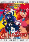 El Hazard - Vol.01: Collector's Edition