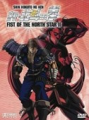 Fist of the North Star - Vol.2/3