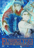 Fushigi Yuugi: The Mysterious Play - New OVA: Vol.1/2