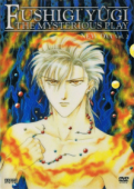 Fushigi Yuugi: The Mysterious Play - New OVA: Vol.2/2