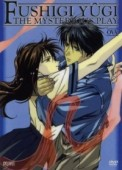 Fushigi Yuugi: The Mysterious Play - OVA