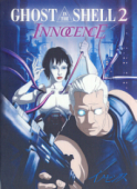 Ghost in the Shell 2: Innocence - Digipack