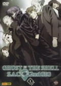 Ghost in the Shell: S.A.C. 2nd GIG - Vol.1/8