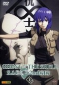 Ghost in the Shell: S.A.C. 2nd GIG - Vol.3/8
