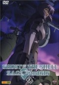 Ghost in the Shell: S.A.C. 2nd GIG - Vol.7/8