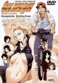 Golden Boy - Complete Collection
