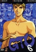 Great Teacher Onizuka - Vol.06/10