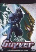 Guyver: The Bioboosted Armor - Vol.2/7