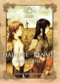 Haibane Renmei - Collector's Edition