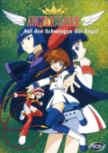 Angelic Layer - Vol.2/7