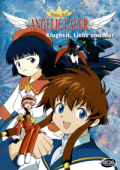 Angelic Layer - Vol.4/7