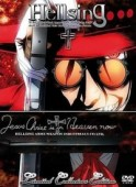 Hellsing - Gesamtausgabe: Limited Collector's Edition + OST