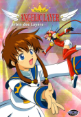 Angelic Layer - Vol.6/7