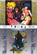Iczer One / Darkside Blues (Doppelfeature)