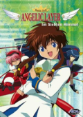 Angelic Layer - Vol.7/7
