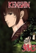 Kenshin: The Chapter of Atonement (Reedition)