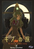 Kino's Journey - Vol.3/4