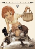 Last Exile - Vol.1/6: Digipack Edition