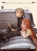 Last Exile - Vol.4/6: Digipack Edition