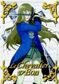 Le Chevalier D'Eon - Vol.1/8
