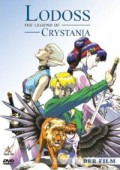Lodoss: The Legend of Crystania - Der Film