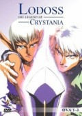 Lodoss: The Legend of Crystania