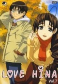 Love Hina - Vol.7/9
