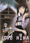Love Hina - Vol.8/9