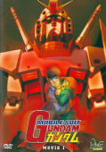 Mobile Suit Gundam: The Movie I