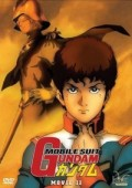 Mobile Suit Gundam: The Movie II