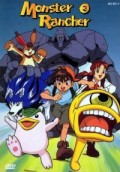 Monster Rancher - Vol.03