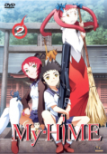 My-Hime - Vol.2/6