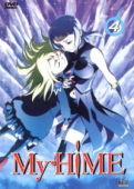 My-Hime - Vol.4/6