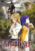 My-Hime - Vol.5/6