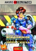 New Dominion Tank Police - Vol.1/2