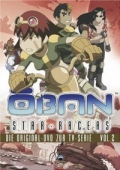 Oban Star-Racers - Vol.02