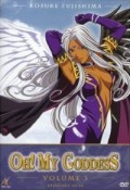 Oh! My Goddess - Vol.3/6