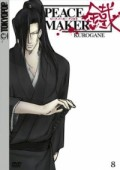 Peace Maker Kurogane - Vol.8/8