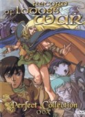 Record of Lodoss War - Perfect Collection (Reedition)