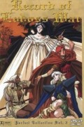 Record of Lodoss War - Perfect Collection: Vol.2/2