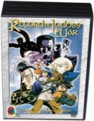 Record of Lodoss War: Chronicles of the Heroic Knight - Gesamtausgabe