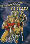 Record of Lodoss War: Chronicles of the Heroic Knight - Vol.5/8