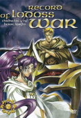 Record of Lodoss War: Chronicles of the Heroic Knight - Vol.7/8