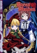 Rozen Maiden - Vol.4/4