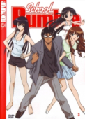 School Rumble - Vol.3/8
